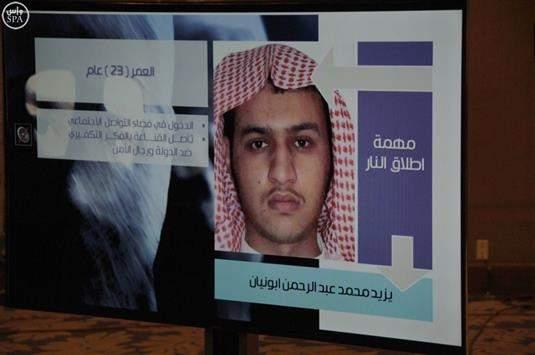السعودية: 5 هجمات لـ«داعش».. والأوامر من داخل سوريا