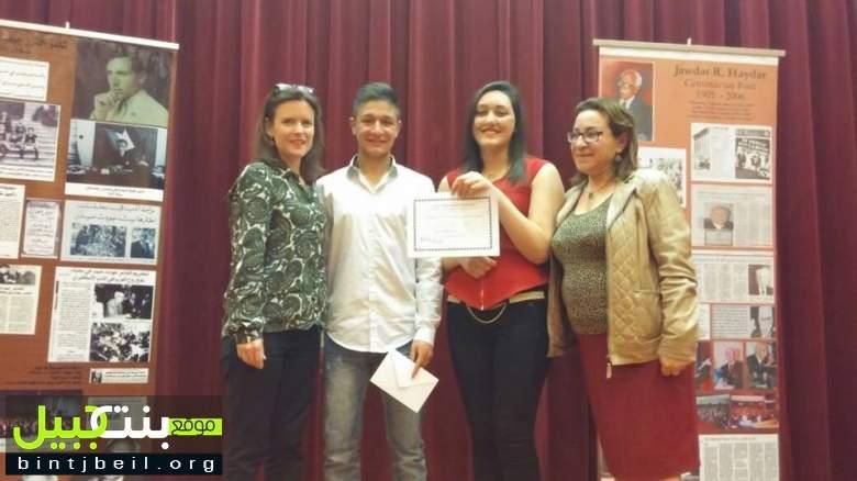 مدرسة سيدة البشارة تحصد المرتبة الأولى عن فئة الشعر باللغة الانكليزية في مسابقة جودت حيدر