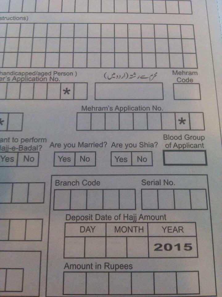 ما حقيقة سؤال السعودية «هل أنت شيعي» في إستمارة الحج؟