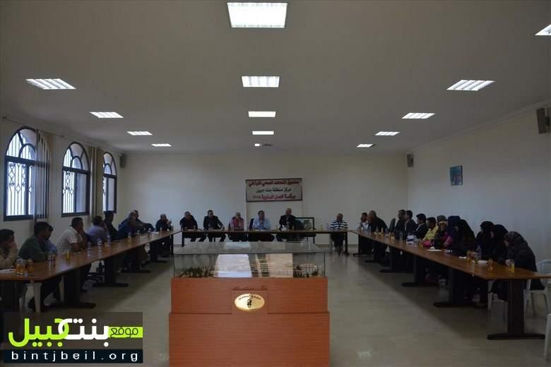 ورشة العمل السنوية لصندوق التعاضد الصحي اللبناني منطقة بنت جبيل