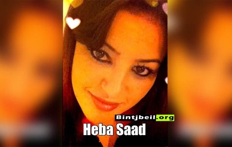 صدمة تعيشها الجالية اللبنانية في ديربورن.. هبة سعد قتلت امام اعين اطفالها!
