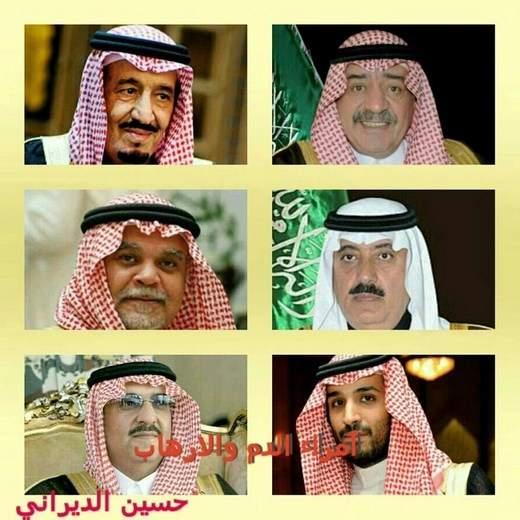 الصراع الدموي المؤجل في المملكة السعودية