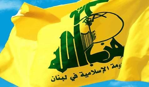 حزب الله ينفي ما أشيع في الإعلام حول عدد الشهداء في معركة القلمون مؤكداً أن عدد شهداء المقاومة في هذه المواجهات هو ثلاثة من المجاهدين