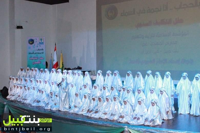 المؤسّسة الإسلاميّة للتربية والتعليم ولجنة الامداد الخيرية  تقيم حفلها التكريميّ السنوي 2015 في ثانوية المهدي(ع) بنت جبيل