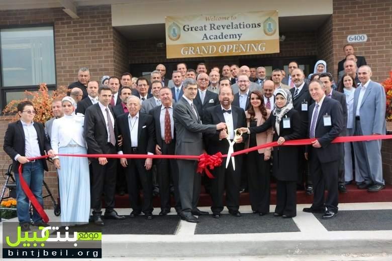 افتتاح أكاديمية البينات في مدينة ديربورن الامريكية