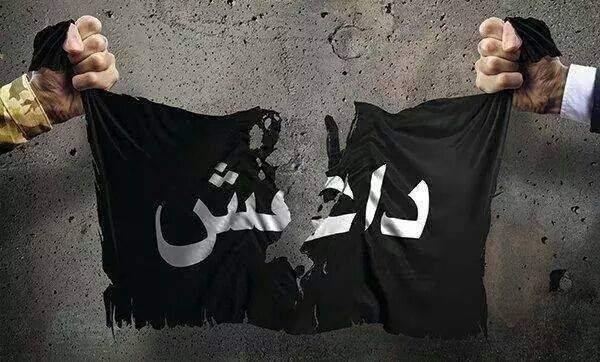 تفكيك شبكة تجند مغاربة للقتال في صفوف داعش