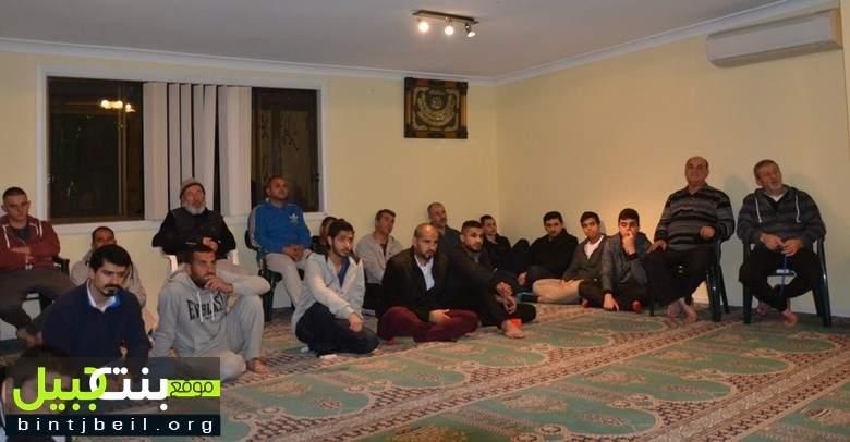احتفال بعيد المقاومة والتحرير في مسجد الامام الرضا (ع) في ولونغون استراليا