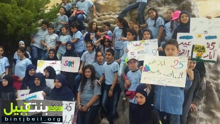 مدرسة المهدي(ع) المجادل تنظم نشاط رسم