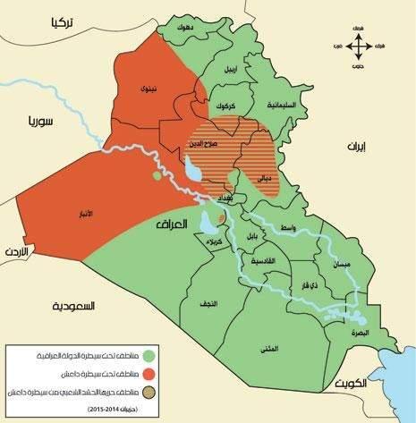 بين تكريت والرمادي: كيف هُزمت الاستراتيجية الأميركية في العراق؟