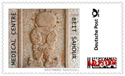 طابع بريد ألماني يحمل صورة «حنظلة» الفلسطيني
