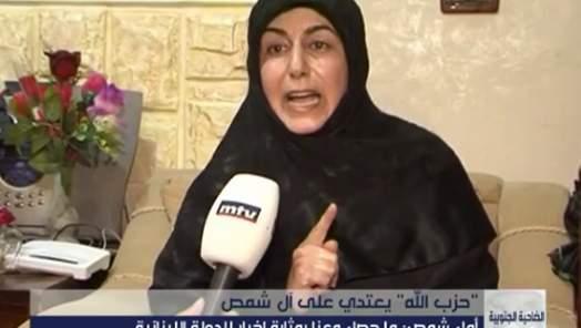 الرواية الكاملة لـ «مسرحية الأخوات شمص».. حزب الله من وراء القصد!
