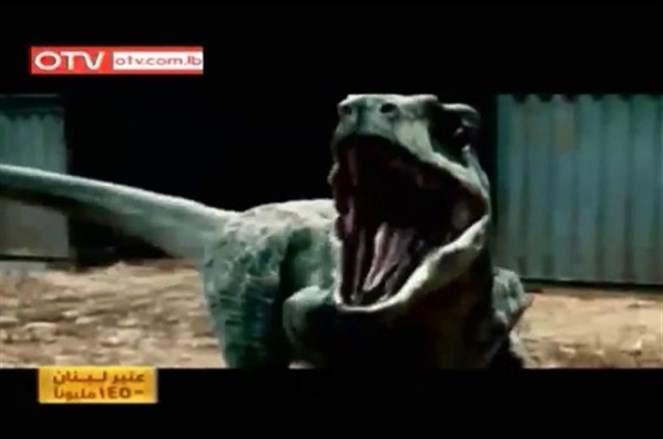 الديناصورات عاشت في لبنان..