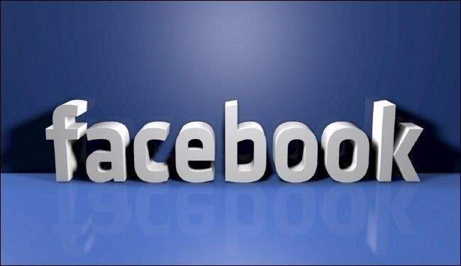 """سيدة تعرض زوجها للبيع في """"فيس بوك"""" والسبب ؟"""