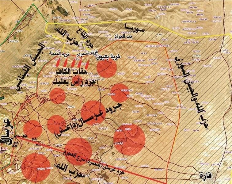 «غزوة» جرود القاع ورأس بعلبك: عشرات القتلى للإرهابيين وأسر 14جثة/ «حزب الله» يستدرج «داعش» إلى «فخ الفجر»؟
