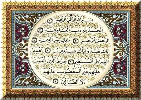 الدكتور رفيق محمد علي طعان علوية في ذمّة الله