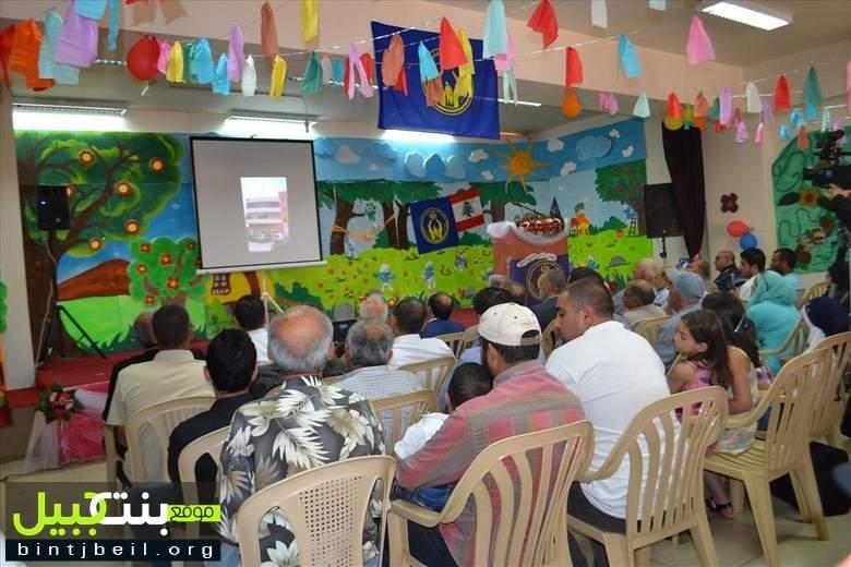إحتفال نهاية العام الدراسي في مركز الإمداد مركز ذوي الإحتياجات الخاصة - في مدينة بنت جبيل