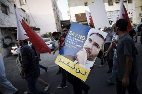 بورتريه | علي سلمان... لؤلؤة بحرينية بيضاء عصيّة على الكسر