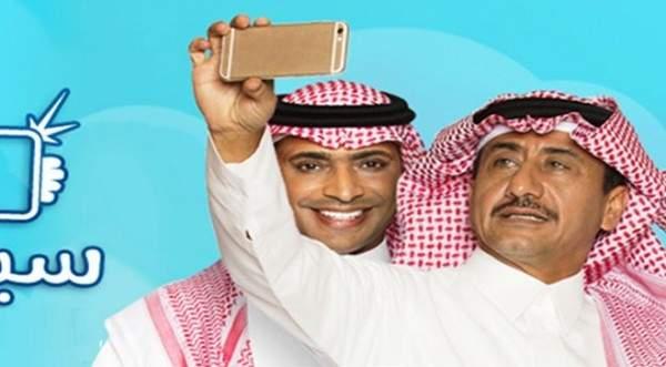 ممثل سعودي يُهدَّد بفصل رأسه عن جسده لسخريته من داعش في مسلسله الكوميدي