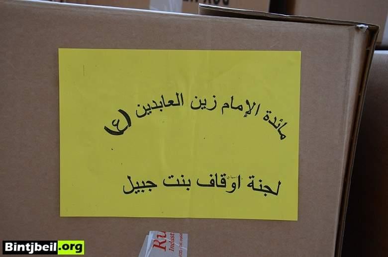 لجنة اوقاف بنت جبيل توزع حصصاً رمضانية للمحتاجين في المدينة