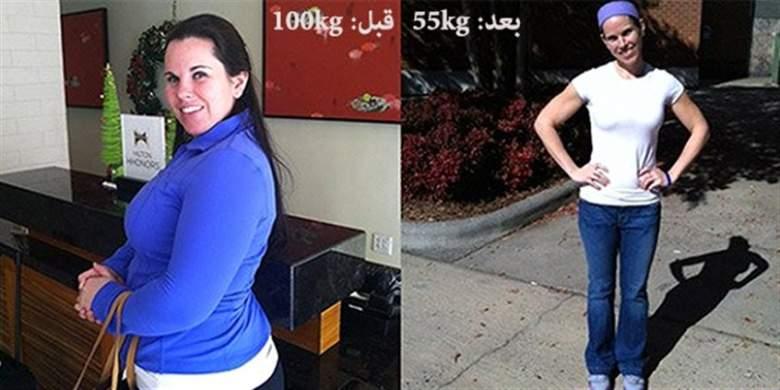 تخلصت من هذه العادة.. فخسرت 45 كيلوغراماً!