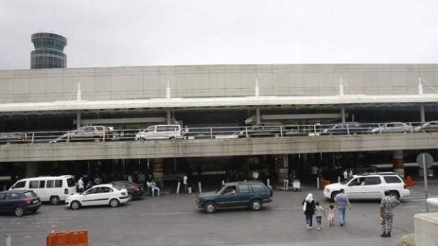 هرج ومرج ومهزلة في مطار بيروت!
