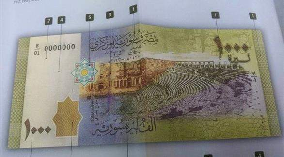 بالصور.. سوريا تطرح أوراقاً نقدية جديدة
