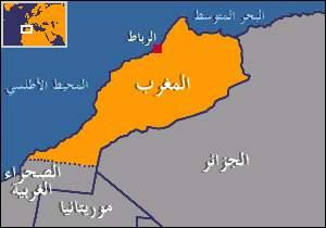 المغرب يعتقل 3 أفغان بحوزتهم رسائل مشبوهة  متوجهين الى الدنمارك