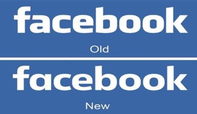 """رسميا.. """"فيسبوك"""" Facebook يغير شعاره للمرة الأولى في تاريخه"""