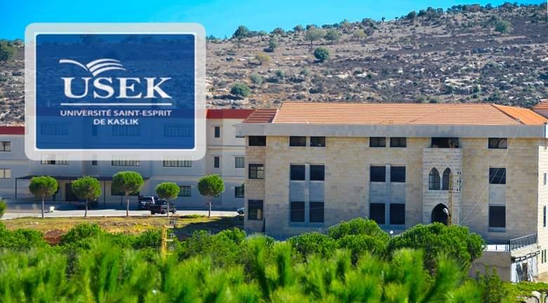 جامعة الروح القدس – الكسليك / فرع رميش تعلن عن بدء التسجيل للعام الجامعي 2015 /2016