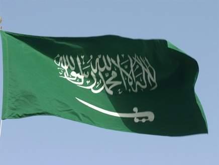 السعودية: مقتل مطلوب وإصابة عنصري أمن بعد مداهمة منزله