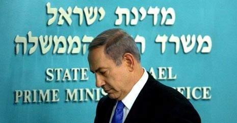 نتنياهو: إيران لا تخفي نيّاتها مواجهة إسرائيل والولايات المتحدة