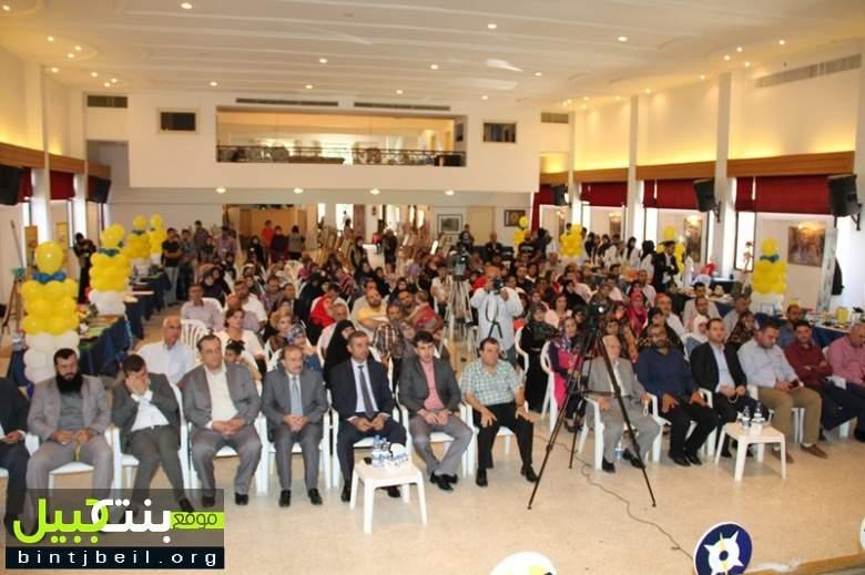 معهد المنار الجامعي افتتح  معرض التوجيه المهني في النبطية برعاية النائب هاني قبيسي