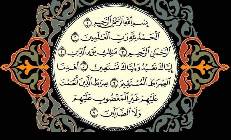 ذكرى سنوية المرحوم الحاج حسن ذيب مصطفى (ابو يوسف)