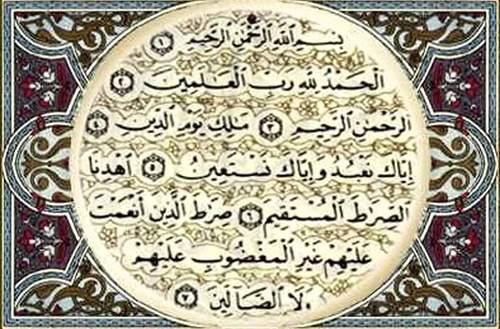 المرحوم السيد محمد محمود فواز في ذمّة الله