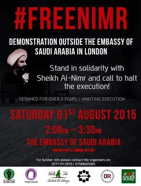 تظاهرات في 20 دولة اليوم دعماً للشيخ نمر النمر