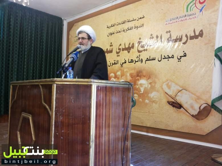 الشيخ بغدادي: هنّأ الجيش في عيده، واعتبره مؤسسة وطنية جامعة
