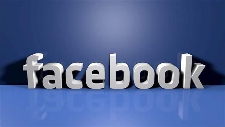 """تعرفوا على أجدد ميزات """"فيسبوك"""""""