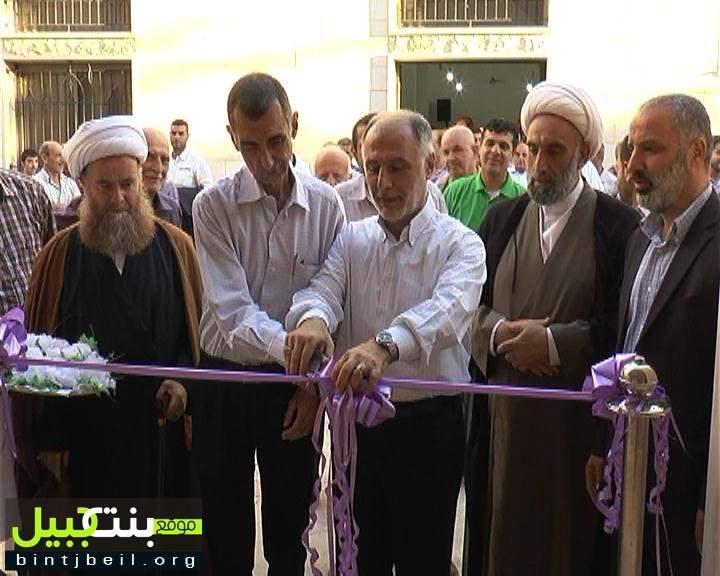افتتاح مركز موسى عباس الصحي المتخصص بطب الأسنان والعلاج الفيزيائي والتغذية العلاجية في  بنت جبيل
