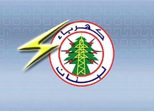 كهرباء لبنان :انتهاء الصيانة في معمل الزهراني وتحسن ملحوظ في التيار