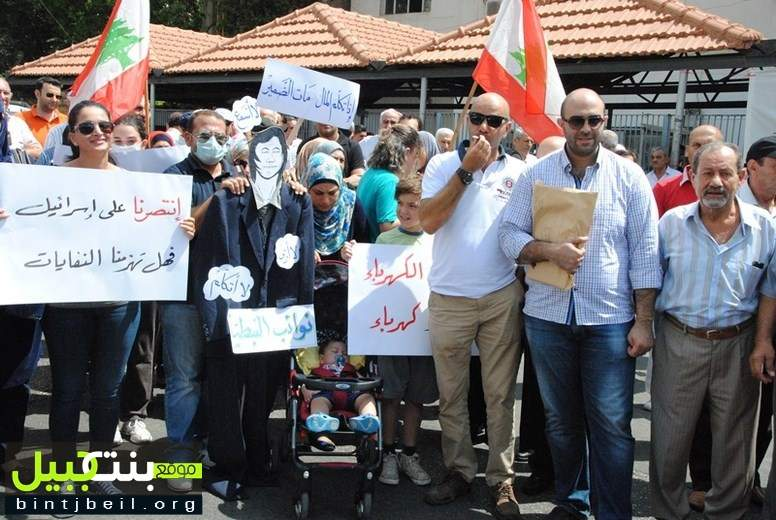 اعتصام في النبطية احتجاجا على انقطاع المياه والكهرباء