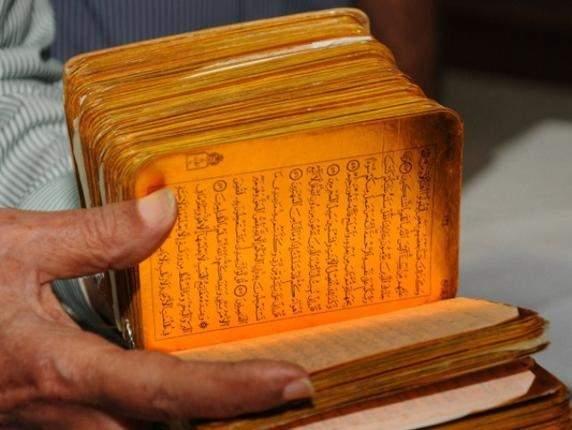 إحباط محاولة لبيع مصحف عمره 410 أعوام في الهند