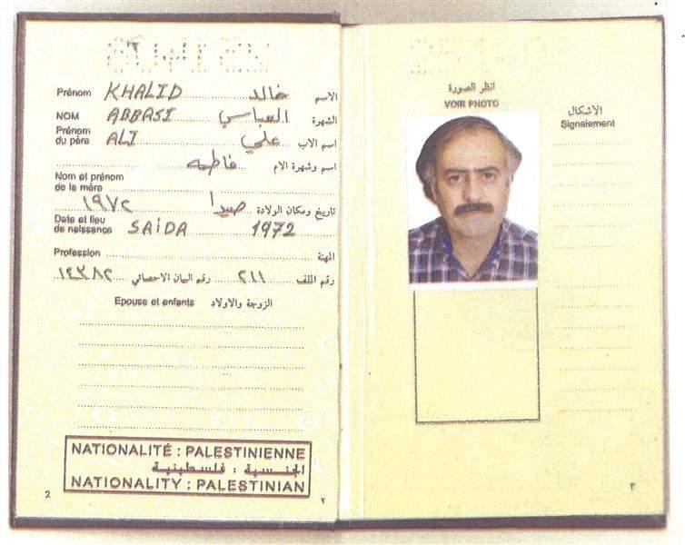 «أنت خالد العباسي؟... تفضل معنا» القصة الكاملة لتوقيف الأسير