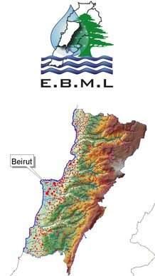 مؤسسة مياه بيروت وجبل لبنان: تسديد بدلات المياه 2015 في مهلة اقصاها 30 أيلول