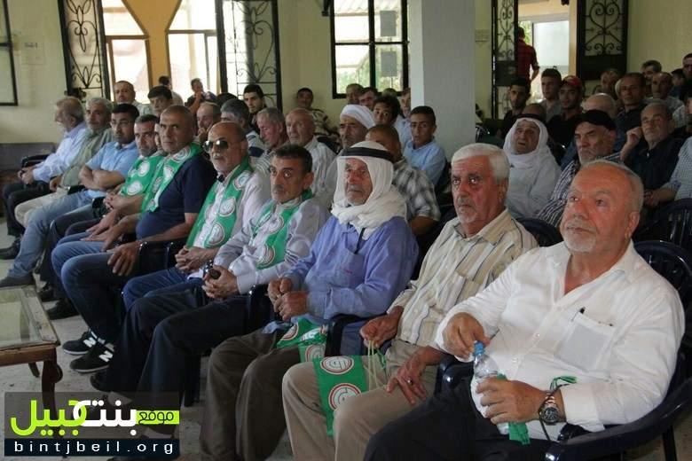 حركة أمل  اقامت امسية شعرية في راميا