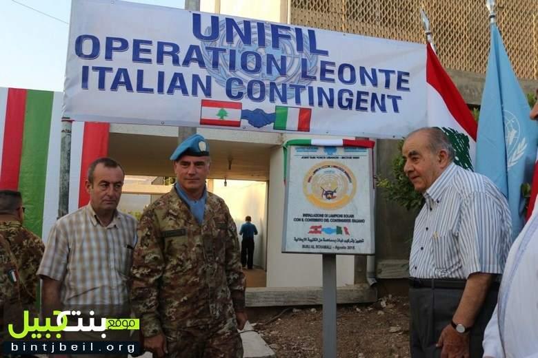 اليونيفيل الإيطالية تدشن مشروع إنارة على الطاقة الشمسية في مدرسة جبل عامل التقنية