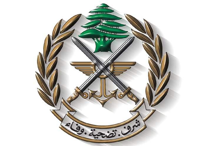 الجيش: توقيف 3 أشخاص بجرم تهريب المخدرات والاعتداء على دورية