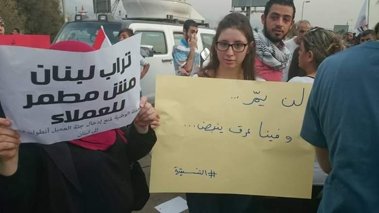 بالفيديو / اعتصام رفضاً لدفن العميل لحد في لبنان: لــن يــمــر