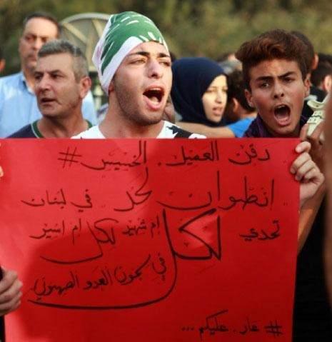 نعي إسرائيلي للحد: شجاع حمى أمن إسرائيل!