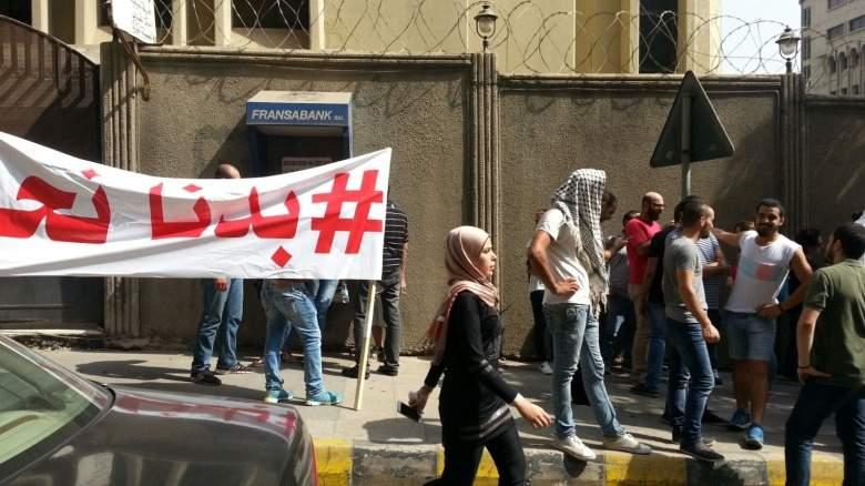 اعتصام لناشطين امام ثكنة الحلو ومساء امام الداخلية للافراج عن الموقوفين