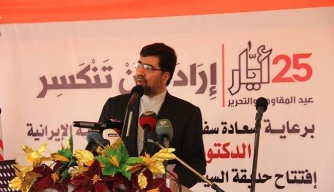 قناة العالم: سفير ايران السابق في لبنان في عداد مفقودي حادث منى